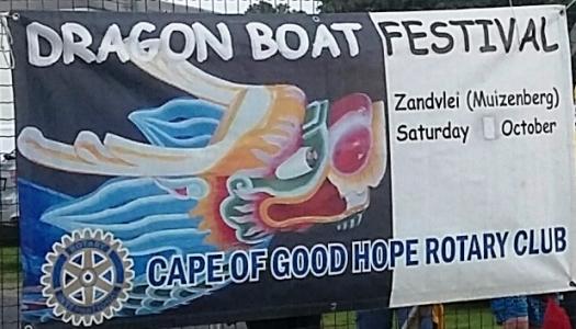 Dragon Boat Banner